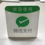 WeChat Pay_400X300